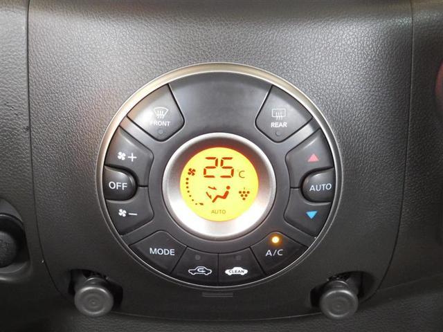 15X Vセレクション フルセグ メモリーナビ ミュージックプレイヤー接続可 アイドリングストップ(12枚目)