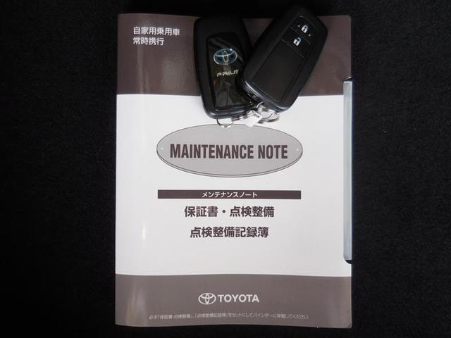 Sセーフティプラス フルセグ メモリーナビ DVD再生 バックカメラ 衝突被害軽減システム ETC LEDヘッドランプ(27枚目)