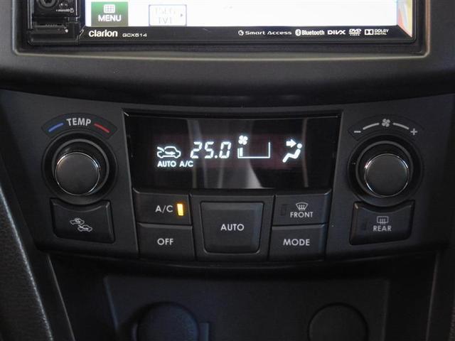 スタイル-DJE ワンセグ メモリーナビ DVD再生 ミュージックプレイヤー接続可 HIDヘッドライト アイドリングストップ(13枚目)
