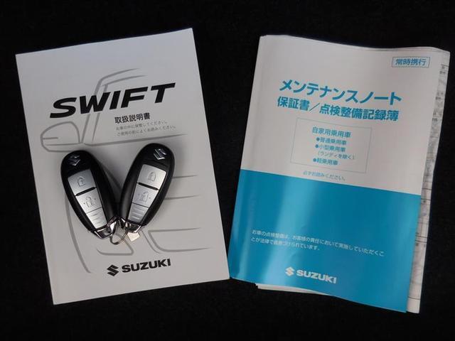 スタイル-DJE ワンセグ メモリーナビ DVD再生 ミュージックプレイヤー接続可 HIDヘッドライト アイドリングストップ(25枚目)