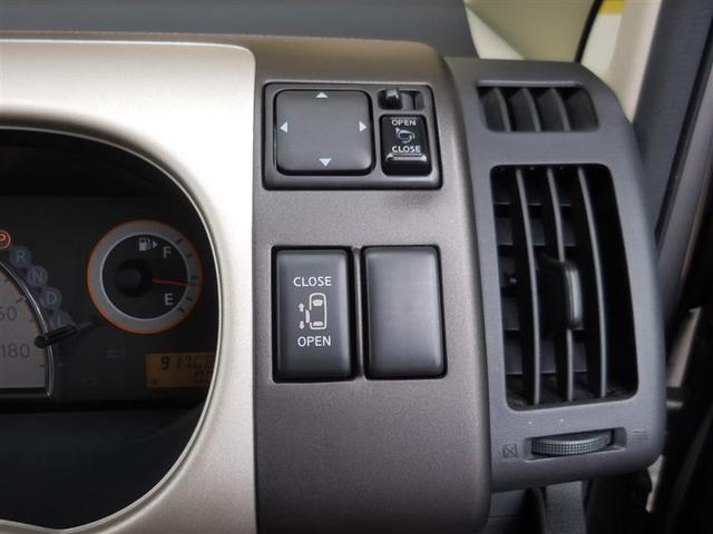 ハイウェイスター ワンセグ HDDナビ DVD再生 後席モニター バックカメラ ETC 電動スライドドア HIDヘッドライト ウオークスルー 乗車定員8人 3列シート フルエアロ(17枚目)