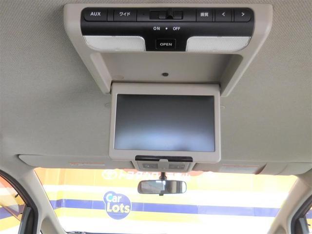 ハイウェイスター ワンセグ HDDナビ DVD再生 後席モニター バックカメラ ETC 電動スライドドア HIDヘッドライト ウオークスルー 乗車定員8人 3列シート フルエアロ(19枚目)