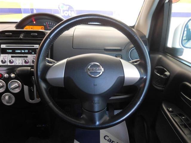 オッティ 4WD ETC HIDヘッドライト(9枚目)