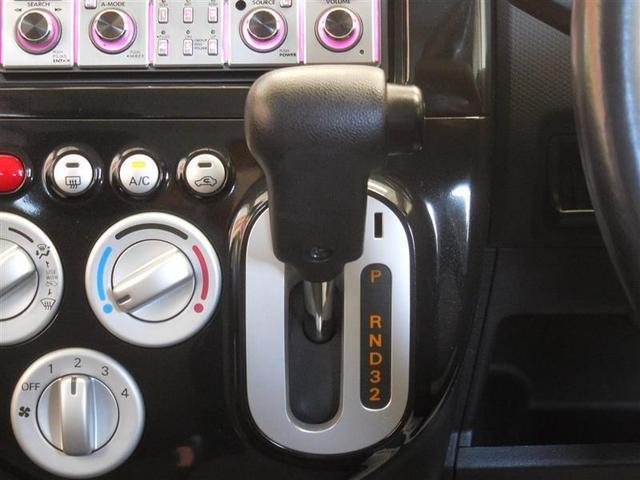 オッティ 4WD ETC HIDヘッドライト(12枚目)