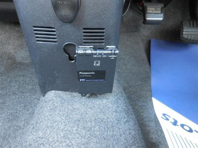 オッティ 4WD ETC HIDヘッドライト(13枚目)