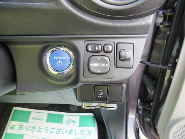 S 社外メモリーナビ バックモニター プッシュスタート(14枚目)