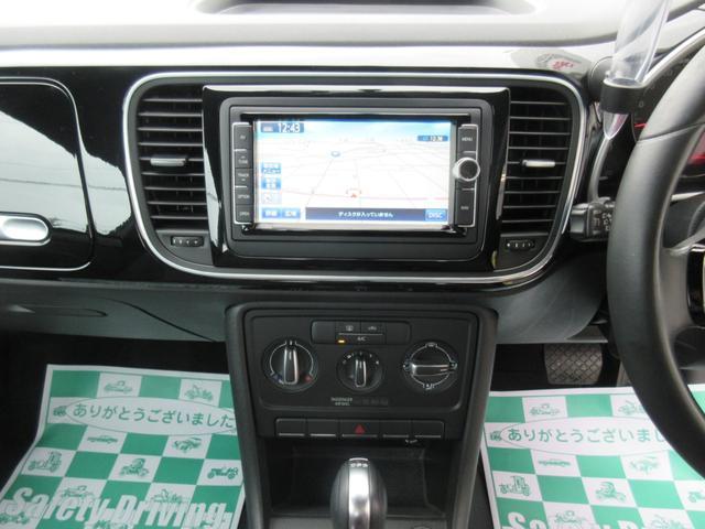 「フォルクスワーゲン」「VW ザビートル」「クーペ」「富山県」の中古車14