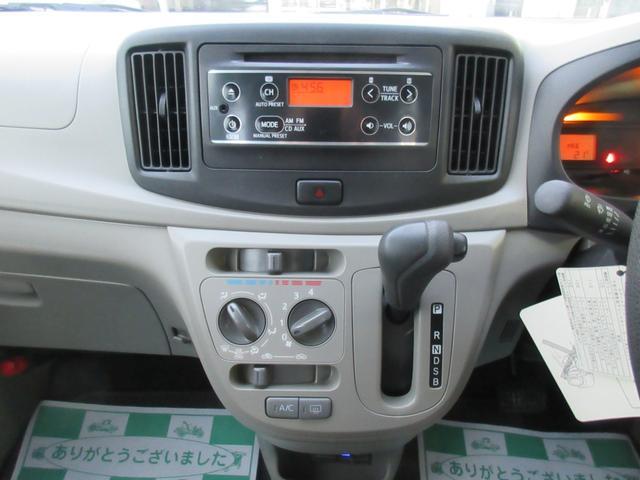 「ダイハツ」「ミライース」「軽自動車」「富山県」の中古車13