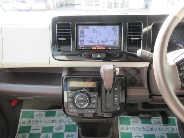 「日産」「モコ」「コンパクトカー」「富山県」の中古車11