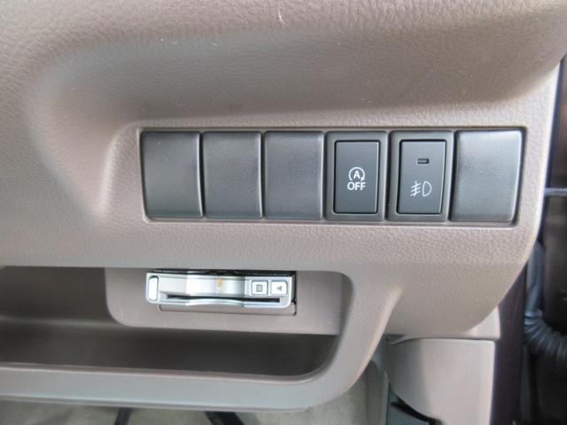 「日産」「モコ」「コンパクトカー」「富山県」の中古車14