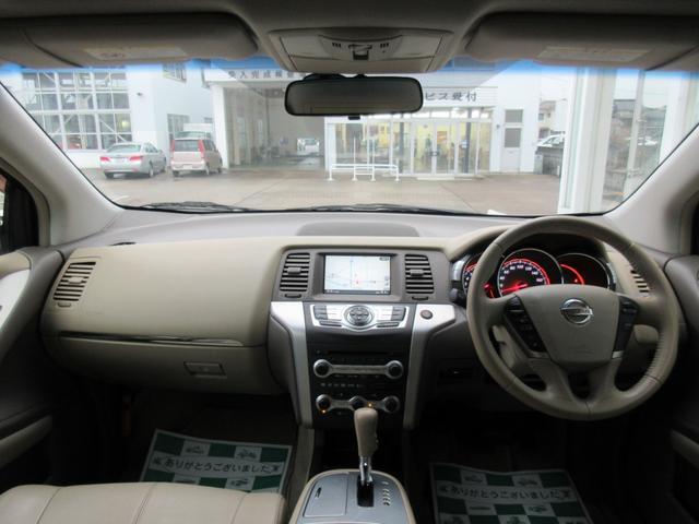 「日産」「ムラーノ」「SUV・クロカン」「富山県」の中古車9