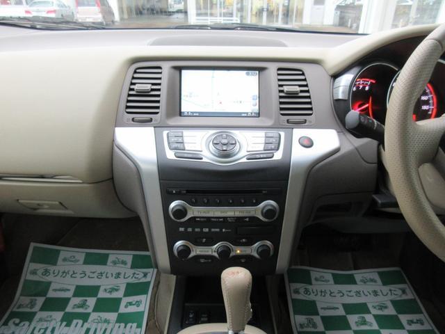 「日産」「ムラーノ」「SUV・クロカン」「富山県」の中古車11