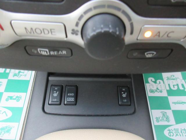 「日産」「ムラーノ」「SUV・クロカン」「富山県」の中古車13