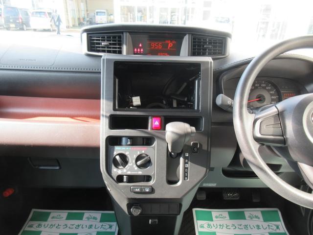 「トヨタ」「タンク」「ミニバン・ワンボックス」「富山県」の中古車12