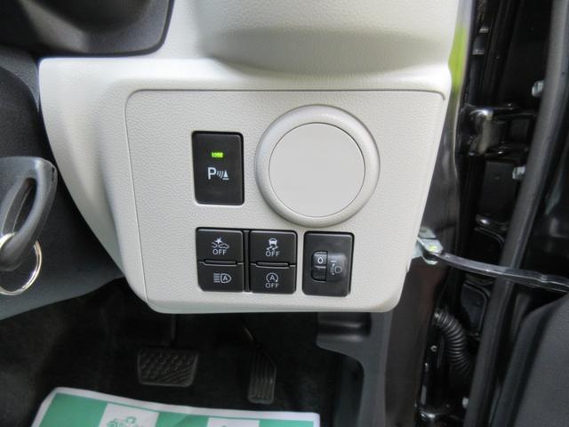 X リミテッドSAIII 4WD 届出済未使用車 Bカメラ(15枚目)