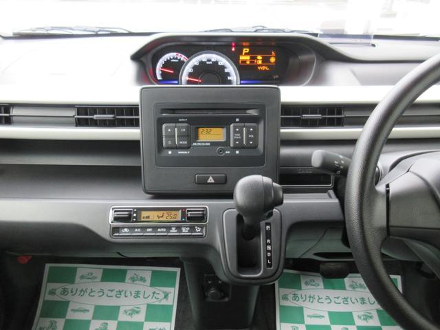 ハイブリッドFX セーフティPKG 4WD 純正CDオーディオ(11枚目)