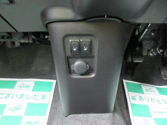ハイブリッドFX セーフティPKG 4WD 純正CDオーディオ(12枚目)