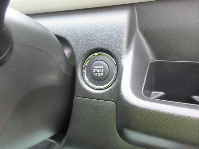 ハイブリッドFX セーフティPKG 4WD 純正CDオーディオ(13枚目)