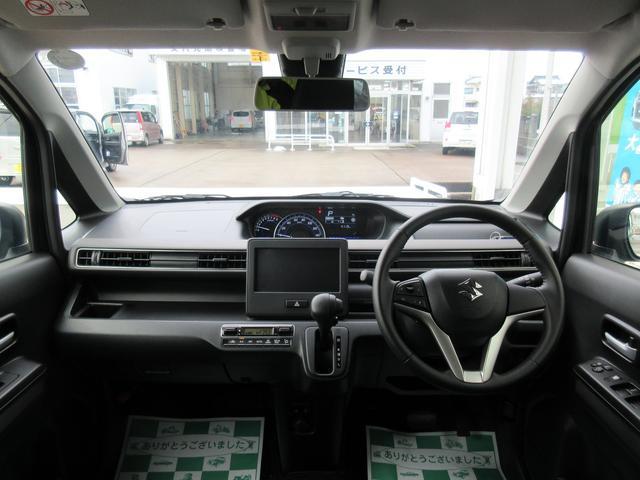 ハイブリッドFZ リミテッド 25周年記念車 4WD 衝突軽減ブレーキ プッシュスタート シートヒーター(9枚目)