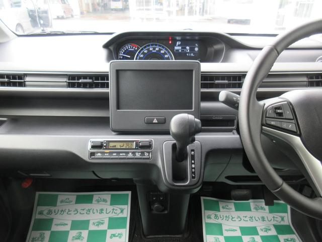 ハイブリッドFZ リミテッド 25周年記念車 4WD 衝突軽減ブレーキ プッシュスタート シートヒーター(11枚目)
