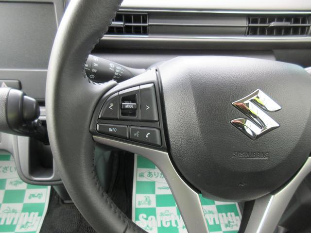 ハイブリッドFZ リミテッド 25周年記念車 4WD 衝突軽減ブレーキ プッシュスタート シートヒーター(12枚目)