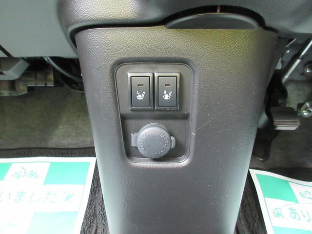ハイブリッドFZ リミテッド 25周年記念車 4WD 衝突軽減ブレーキ プッシュスタート シートヒーター(13枚目)