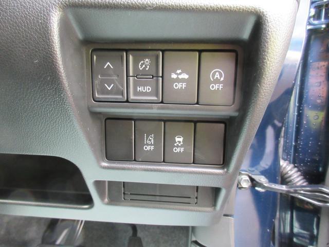 ハイブリッドFZ リミテッド 25周年記念車 4WD 衝突軽減ブレーキ プッシュスタート シートヒーター(14枚目)