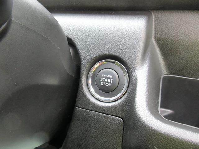 ハイブリッドFZ リミテッド 25周年記念車 4WD 衝突軽減ブレーキ プッシュスタート シートヒーター(15枚目)