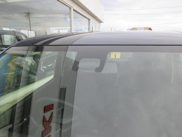 ハイブリッドFZ リミテッド 25周年記念車 4WD 衝突軽減ブレーキ プッシュスタート シートヒーター(16枚目)