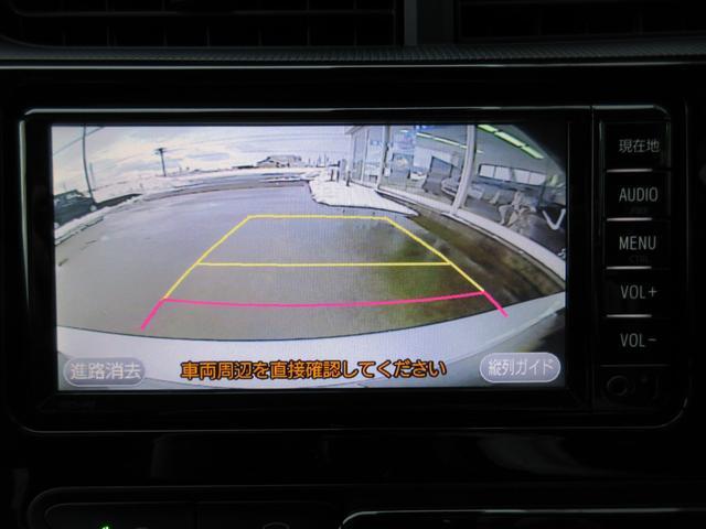 G 衝突軽減ブレーキ 純正SDナビ Bカメラ レーンアシスト オートハイビーム ステアスイッチ クルコン(14枚目)