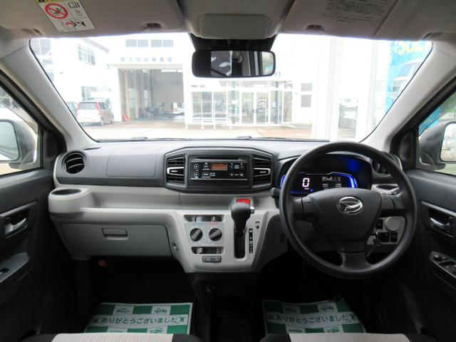 X SAIII 衝突軽減ブレーキ LEDヘッドライト オートハイビーム 純正CDオーディオ(12枚目)