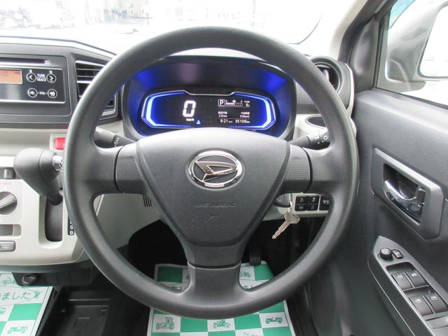 X SAIII 衝突軽減ブレーキ LEDヘッドライト オートハイビーム 純正CDオーディオ(13枚目)