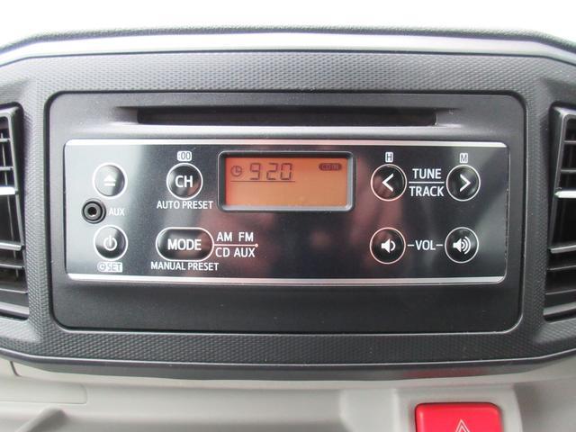 X SAIII 衝突軽減ブレーキ LEDヘッドライト オートハイビーム 純正CDオーディオ(15枚目)