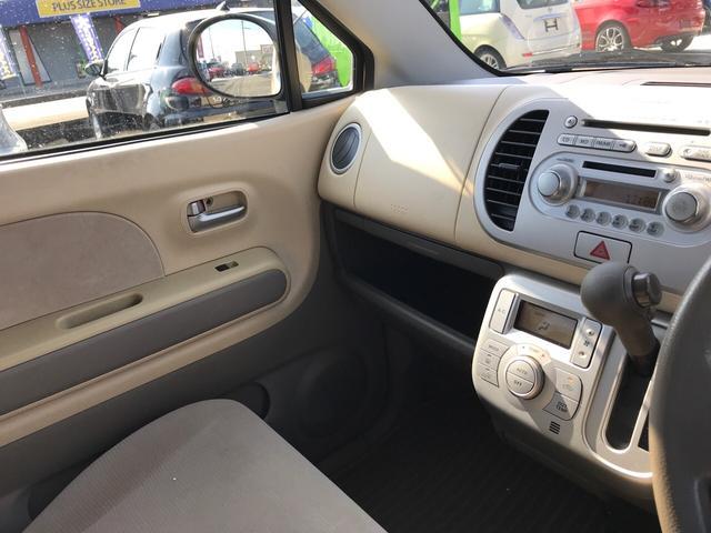 X 4WD スマートキー アルミ(10枚目)