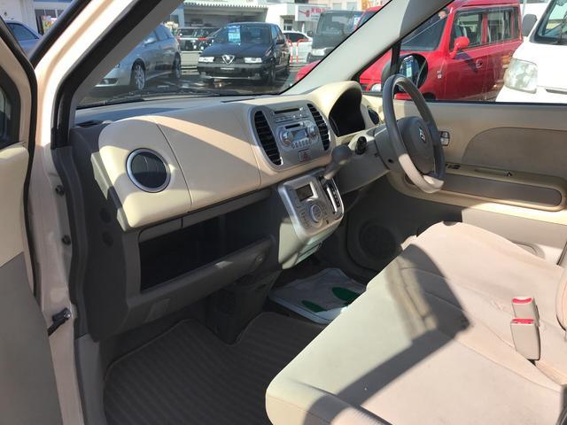 X 4WD スマートキー アルミ(16枚目)