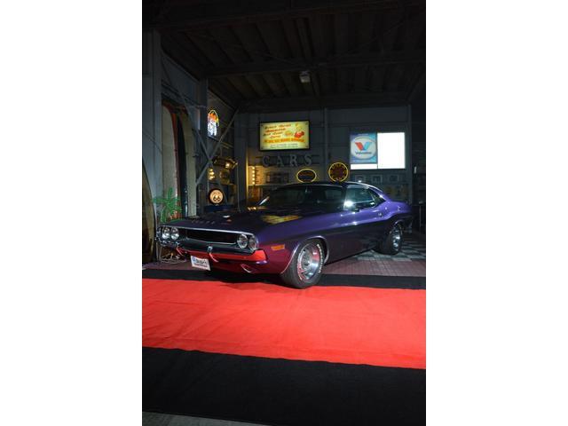 「ダッジ」「ダッジ チャレンジャー」「クーペ」「富山県」の中古車43