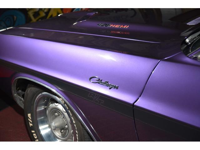「ダッジ」「ダッジ チャレンジャー」「クーペ」「富山県」の中古車52