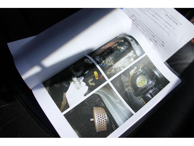 「ロールスロイス」「ロールスロイス シルバーシャドー」「セダン」「富山県」の中古車49