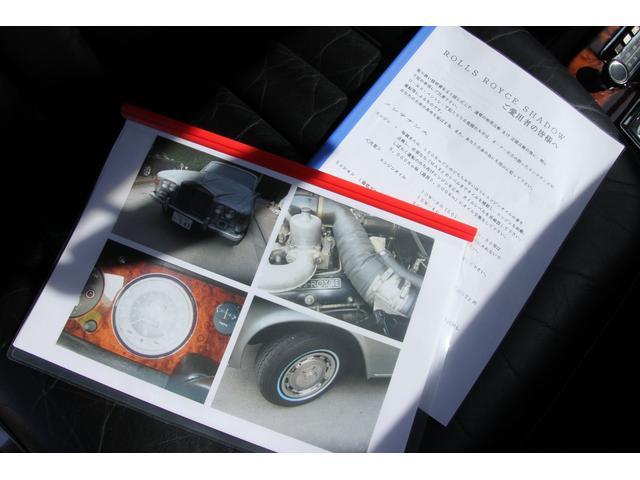 「ロールスロイス」「ロールスロイス シルバーシャドー」「セダン」「富山県」の中古車50