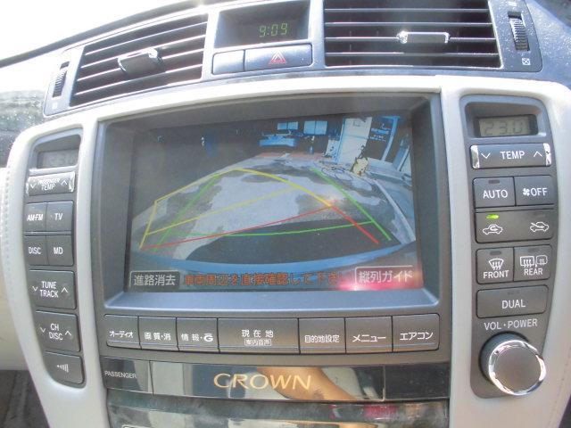 トヨタ クラウン ロイヤルエクストラ 後期HDD