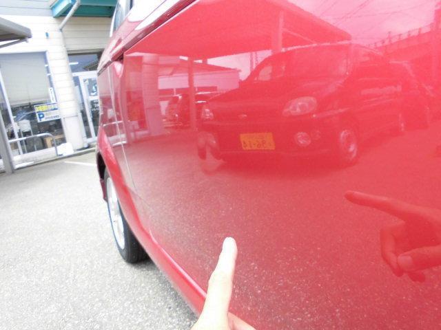 「スバル」「R1」「軽自動車」「富山県」の中古車11