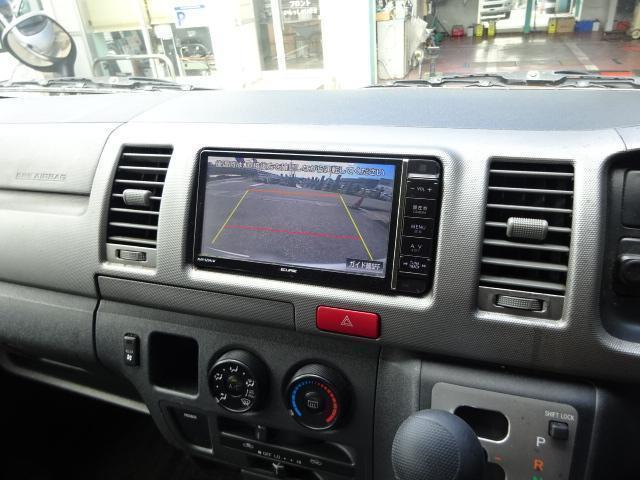 「トヨタ」「レジアスエースバン」「その他」「富山県」の中古車10