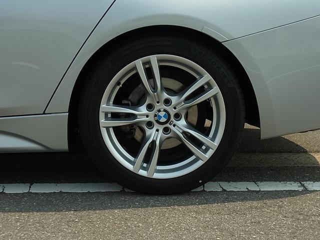 BMW BMW 330e Mスポーツ iパフォーマンス デモカー 認定中古車