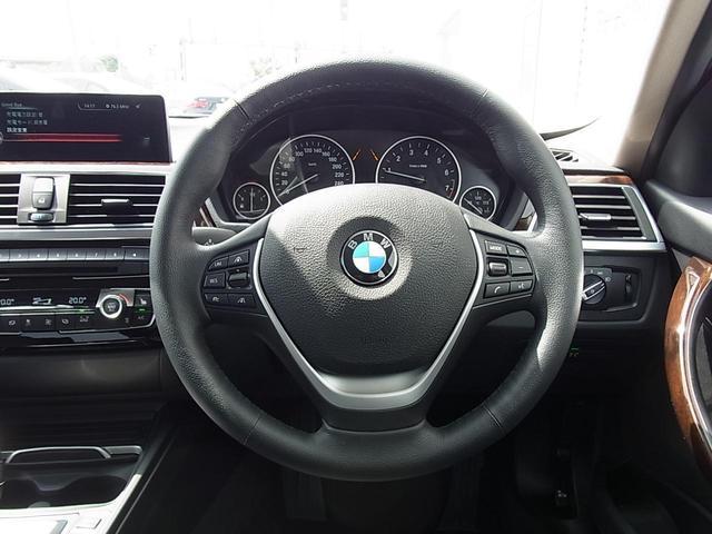 BMW BMW 330eラグジュアリー 認定中古車 黒レザーシート