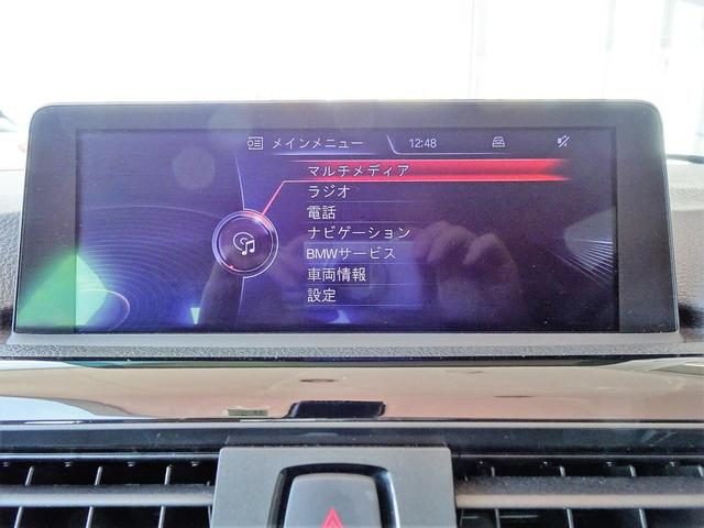 320i xDrive スポーツ 認定中古車 純正HDDナビ(6枚目)