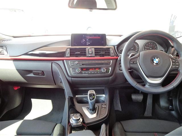 320i xDrive スポーツ 認定中古車 純正HDDナビ(15枚目)