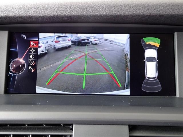 xDrive 20d ブルーパフォマンスMスポーツP 黒革(7枚目)