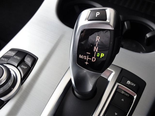 xDrive 20d ブルーパフォマンスMスポーツP 黒革(8枚目)