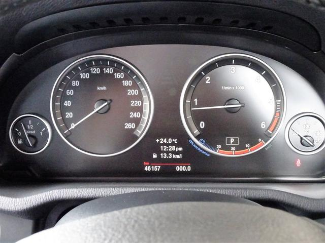 xDrive 20d ブルーパフォマンスMスポーツP 黒革(12枚目)