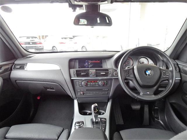 xDrive 20d ブルーパフォマンスMスポーツP 黒革(15枚目)